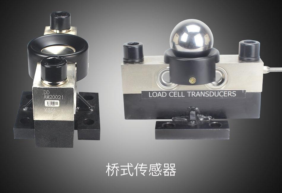 传感器-1