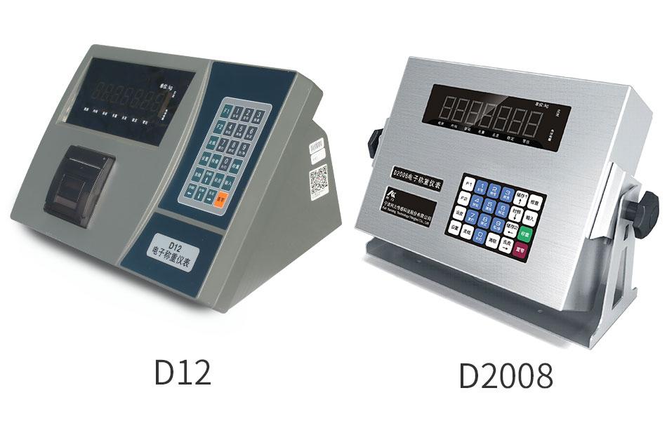 柯力D12带打印